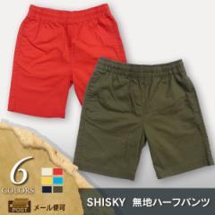 SHISKY(シスキー) 無地ハーフパンツ [キッズ/子供服] (n25) [メール便OK] 105214