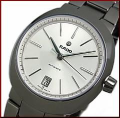 RADO【ラドー】D-STAR 自動巻 メンズ腕時計 シルバー文字盤 ガンメタセラミックベルト【国内正規品】R15762102【送料無料】