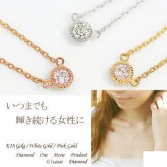 K18/PG/WG 0.1ctダイヤモンドネックレス納期3週間オーダージュエリー*キャンセル不可