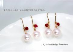 K18 7.0mmあこや本真珠/0.2ctルビーチャームフックピアス 選べるルビーチャーム/ハートorラウンド