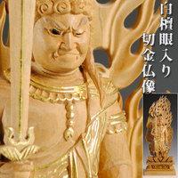 【白檀材・甘くさわやかな香り】【仏像・ご本尊】...