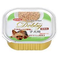 【デビフペット】デビィ 子犬用 ササミ&野菜 100g