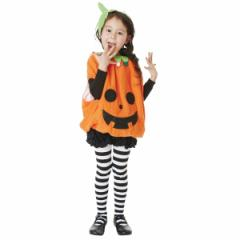 【即納】【送料無料】 ハロウィン コスプレ キッズ 衣装 パンプキン 2点セット 120サイズ 子供用 衣裳 かぼちゃ 着ぐるみ hw000061