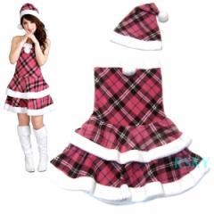 【即納】 クリスマス コスプレ コスチューム 衣装 サンタクロース ピンクチェック ティアード ベアトップ ワンピース 2点セット xs000011