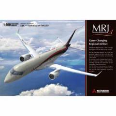 1/200 航空機 プラモデル【三菱リージョナルジェット MRJ90】ファインモールド