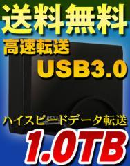【TV録画対応】【超高速USB3.0】 【1TB】 外付けHDD MARSHAL MAL31000EX3/BK 1TB REGZA対応