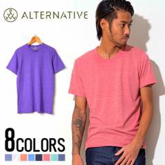 [SALE]ALTERNATIVE【オルタナティブ】無地 Uネック Tシャツ /全8色 メンズ