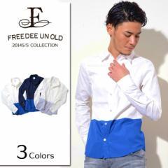 SALE FREEDEE UN OLD【フリーディー】バイカラーブロードシャツ/全3色(ホワイト/ネイビー/ホワイト×グレー) メンズ