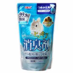【アウトレット】ヒノキア 除菌消臭剤 無香料 詰替え(Top Breeder/トップブリーダー)【汚れあり】