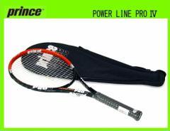 PRINCE POWER LINE PRO4 100 プリンス硬式テニスラケットガット張上