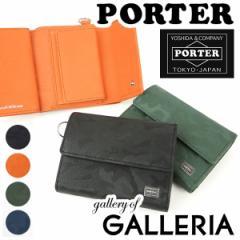 【即納】【送料無料】吉田カバン ポーター 財布 ワンダー PORTER WONDER 三つ折り財布 メンズ ポ-タ- 342-06037