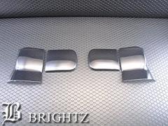 BRIGHTZ ダイハツ タント L375S/L385S系 ライトスモークテールライトカバー【 SMO−REA−086 】 リアリヤウィンカーブレーキランプ