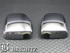 BRIGHTZ ダイハツ ハイゼットカーゴ S320V S321V クロームメッキドアミラーカバー Aタイプ【AC-304-JGN】