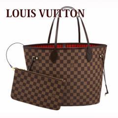 【新品】ルイヴィトン LOUIS VUITTON バッグ レディース トートバッグ ネヴァーブル MM ダミエ N51105