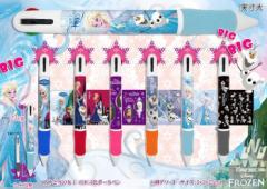 <送料無料>アナと雪の女王 BIGボールペン/ステーショナリー/文具/筆記具/ボールペン