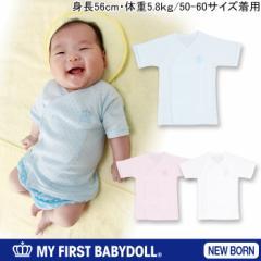 NEW MY FIRST BABYDOLL_ジャガード短肌着/日本製_綿100%-新生児用 50〜60cm ベビードール-5612