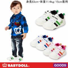 NEW♪楽々マジックテープ♪ベビースニーカー-靴ファーストシューズベビーサイズ12.5cm〜15cm 子供服 雑貨-5269