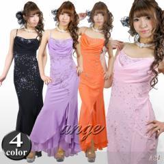 LD1204-509/キャバドレス/シフォン 胸元ドレープ ビーズ刺繍 裾2段フリルドレス