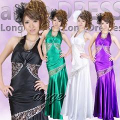 LD1212-002/キャバドレス/サテンホルター ウエストレース ビーズスパンロングドレス