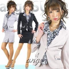 S1204-206/キャバスーツ/ペイズリーフリルシャツスーツ
