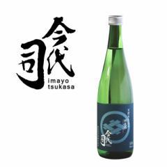 【送料無料】天然水仕込み 純米酒 (全量五百万石) 720ml 【日本酒/誕生日/父の日/今代司酒造/お歳暮/お中元/敬老の日】