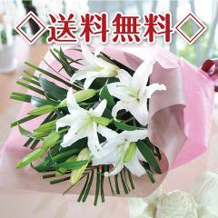 オリエンタル系白の大輪百合の花束40リン以上  誕生日・記念日などに【送料無料】