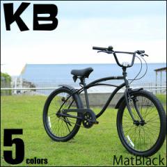 【完全組立配送】ビーチクルーザー KB ケイビー 24インチ BMXハンドル仕様 5色バリ レインボービーチクルーザー