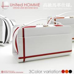 ★送料無料★ セカンドバッグ 馬革 クロスライン ダブルファスナー United HOMME (3色) 【UH-2175WH】