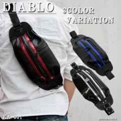 《送料無料》 DIABLO -ディアブロ- 牛革パンチング ボディバッグ【TK-001】