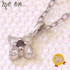 【me on...】お取り寄せ/64465a/ダイヤ×ブラックダイヤ/K10ホワイトゴールド(10金)/花モチーフネックレス ミーオン