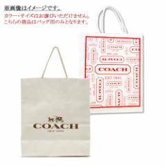 COACH コーチ ショッパー 小物用 TESAGE100S
