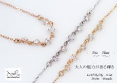 K18/WG/PG 0.2ct ダイヤモンド5ストーンブレスレット納期3週間オーダージュエリー*キャンセル不可