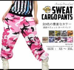 カーゴスウェットパンツ メンズ レディース 迷彩柄 カモフラ スエット ダンス ヒップホップ  B系 ストリート系 HIPHOP 9カラー DOP