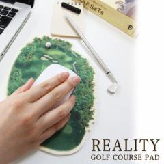 リアリティー ゴルフコース パッド/REALITY GOLF COURSE PAD マウスパッド フェルト【メール便OK】
