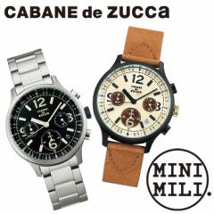 CABANE de ZUCCa【カバンドズッカ】腕時計 AJGT008 AJGT011 MINIMILI ミニミリ ZUCCA ズッカ zucca腕時計 MZ99