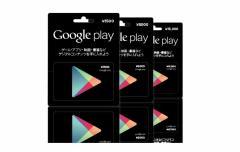 《送料込》GOOGLE PLAYギフトカード 金券 3000円券