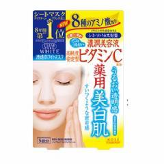 クリアターン ホワイト マスク VC d(ビタミンC)5回分(22mL×5枚入) <ローションマスク・シートマスク・フェイスマスク>