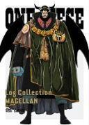 "◆初回★10%OFF+送料無料★ONE PIECE 4DVD【Log Collection ""MAGELLAN""】14/7/25発売"