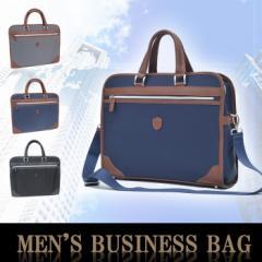 2WAY【ビジネスバッグ メンズバッグ】A4サイズも楽々収納 カジュアル・ビジネス バック ショルダー付BAG