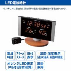 アデッソ LED温湿度電波クロック C-8305OR 温湿度計 デジタル