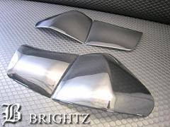 レクサス RX330 RX350 RX400h 03y〜09y  ライトスモークテールライトカバー【VSN-12K】リア リヤ ウィンカー ブレーキ ランプ