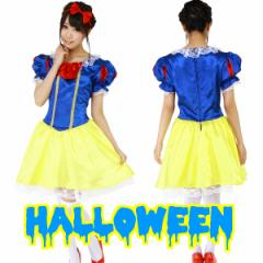 ハロウィン 衣装 女 大人 ディズニー 白雪姫風 コスプレ ドレス ワンピース レディース 仮装 コスチューム CO-CO第3弾 プリンセス