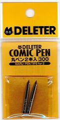 デリーターコミックペン丸ペン2本入り