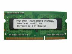 SODIMM 2GB PC3-10600 DDR3 1333 204pin CL9 8chip品 PCメモリー 「メール便可」 D3N1333-S2G互換品 HDY1333-H2G互換品