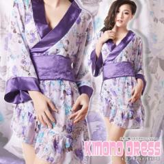あす楽 着物ドレス ハロウィン  レディース 女性 アニメ コスプレ衣装 コスチューム ゆかた 浴衣 着物 和服 COSPLAY   紫