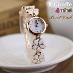 即納【送料無料★メール便】ブレスレット風フラワー腕時計・Watch