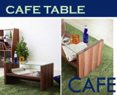 【送料無料】スクエアコーヒーテーブル「2色対応」
