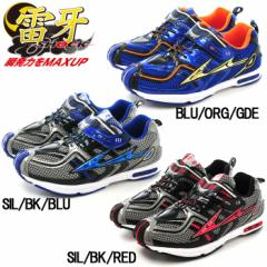 【雷牙 SHOCK】 雷牙 靴 子供用 スニーカー 運動靴 通学 運動会 ランニングシューズ ライガ RAIGA 軽量 青 赤 レッド ブルー 1408