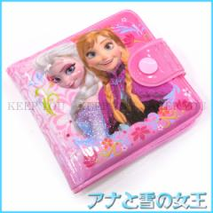 アナと雪の女王 財布 ビニール ウォレット ディズニー プリンセス Frozen ピンク wallet-fz91301【Disney アナ雪 グッズ 子供用】 =┃