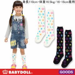 NEW♪カラフル総柄ニーハイソックス/靴下/レッグウェア/キッズ/ベビードール 子供服-5200